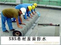 专业防水公司、防水补漏公司