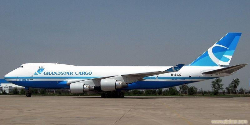 上海机场空运 上海国际空运 国际空运货代 上海到印度空运