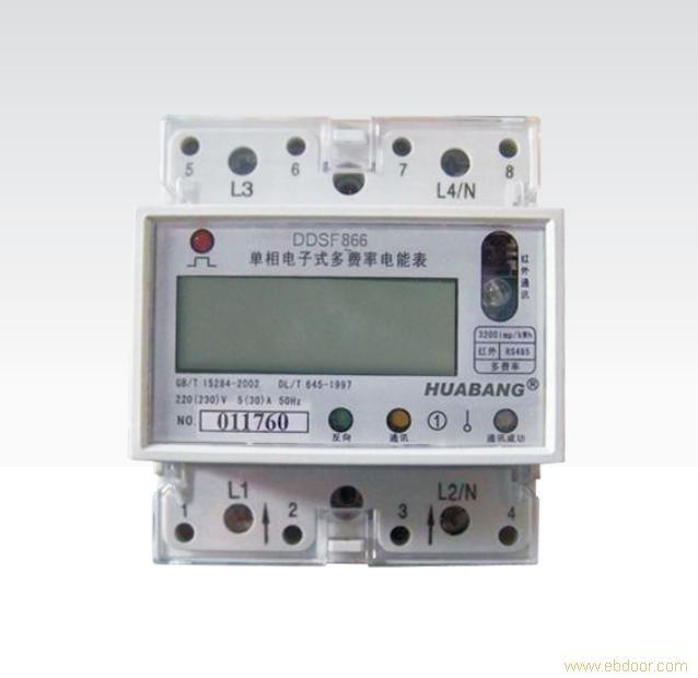 DDSF1352型轨道电表 峰谷表厂家