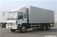 上海五十铃卡车专卖、上海五十铃卡车最低价格、上海五十铃卡车销售-15800591275