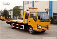 上海五十鈴貨車銷售\上海五十鈴卡車專營\上海五十鈴汽車專報價-20968713