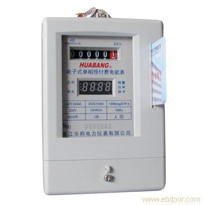 DDSY型学生公寓智能电表