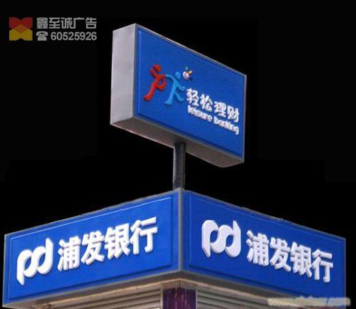 上海大型广告牌制作公司,专业专注于大型门头广告字,大型楼顶广告,大型户外广告工程制