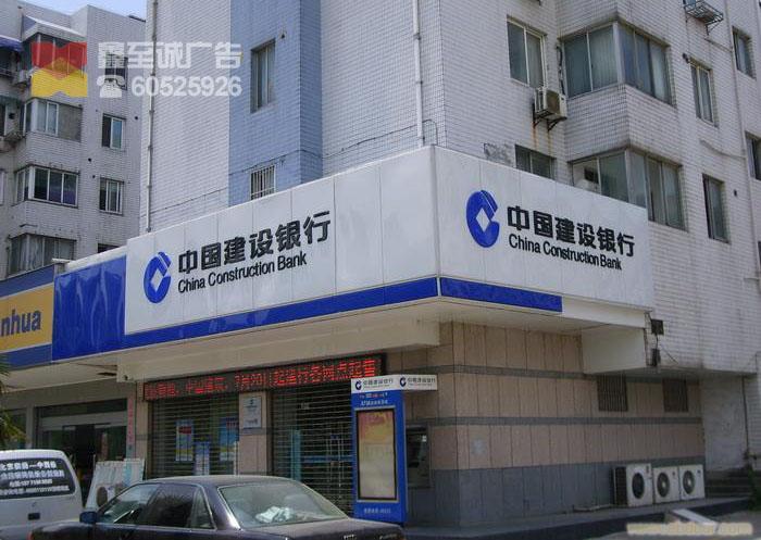 上海大型发光字公司制作公司,专业专注于大型门头字