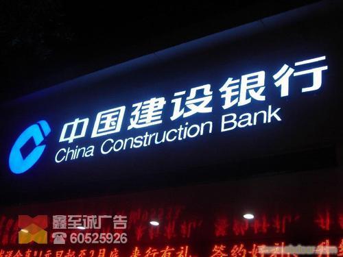 上海最大型LED招牌字供应、价格、批发
