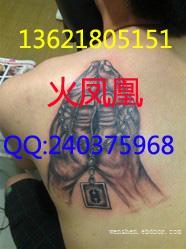 2012纹身集锦