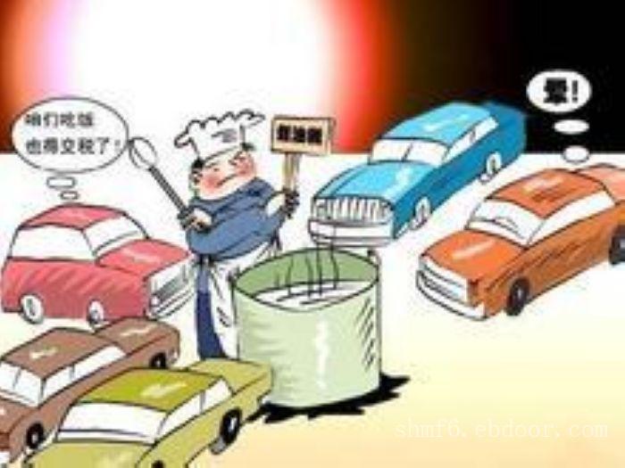 上海黄标车报废车回收/上海二手车回收公司/上海二手车回收报价