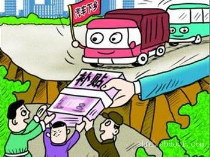 上海黄标车补贴/上海黄标车回收/上海汽车回收公司