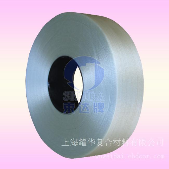 40mm H级网状无纬带
