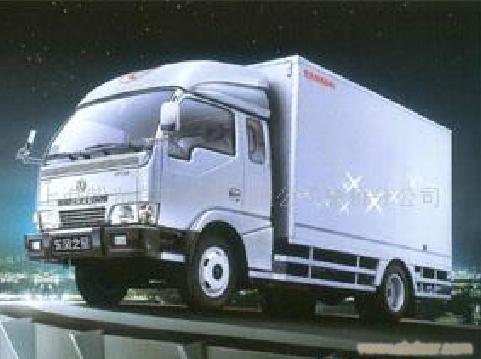 上海东风厢式货车专卖_冷藏车价格