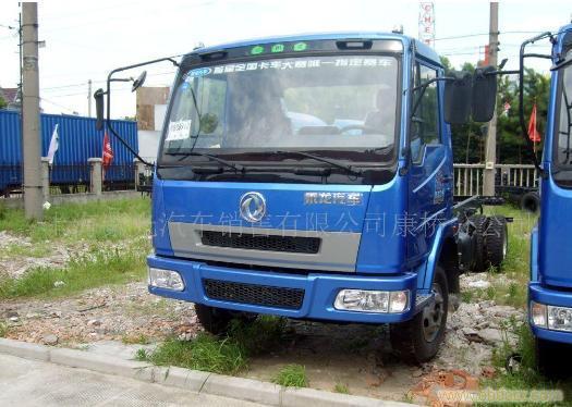 上海东风乘龙车专卖