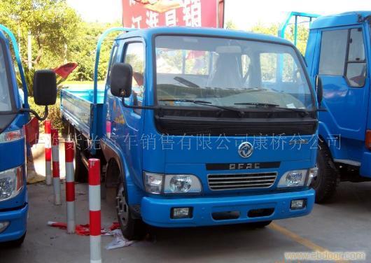 上海东风小霸王货车销售_冷藏车价格