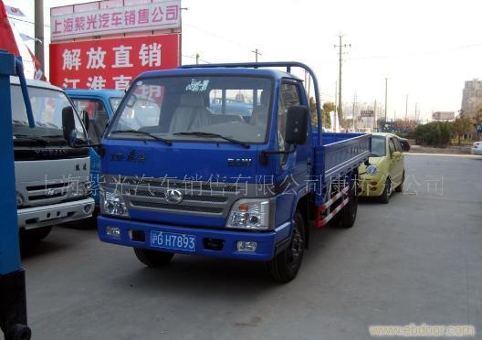 上海北京旗铃汽车专卖_冷藏车价格