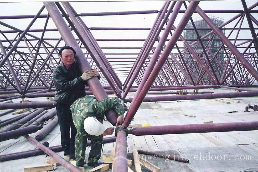 徐州市现代钢结构有限公司