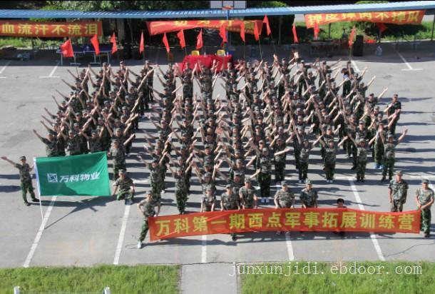 上海西点军训教官招聘