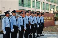 松江保安公司/松江保安服务公司/上海保镖安保服务价格