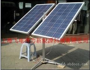 上海太阳能发电系统安装/太阳能发电系统报价