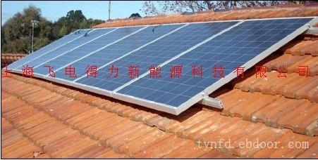 上海太阳能发电系统价格/上海太阳能发电系统安装