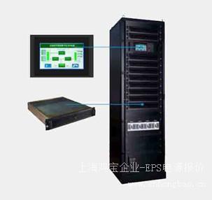 UPS不间断电源-多制式节能型绿色模块化UPS