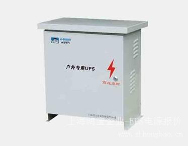 UPS不间断电源-智能在线互动式户外型 UPS-M系列