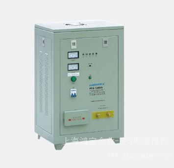 上海UPS不间断电源-工业级大功率工频纯在线式UPS不间断电源