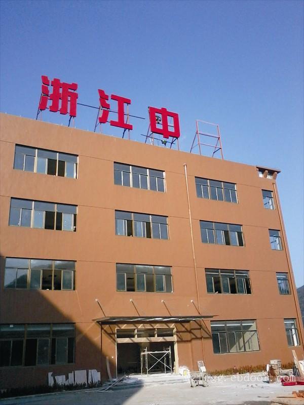 温州大型厂房发光字制作