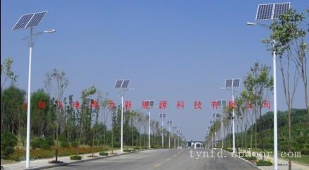 上海太阳能路灯/上海太阳能路灯安装/上海太阳能发电系统