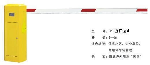 道闸价格-上海道闸最新报价-上海道闸供应商