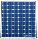 太阳能发电系统_900W太阳能发电系统报价单
