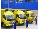 上海物流搬运大众搬场有限公司