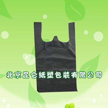 包装袋|垃圾包装袋|垃圾包装袋厂家
