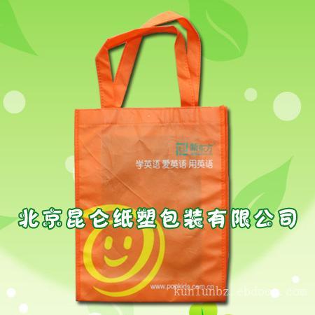 包装袋\无纺布包装袋北京