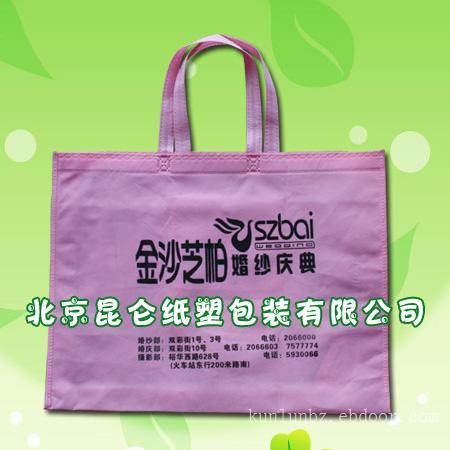 包装袋|超市购物无纺布包装袋