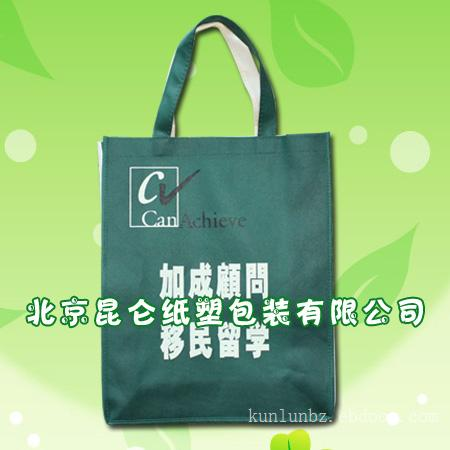 包装袋|北京无纺布包装袋