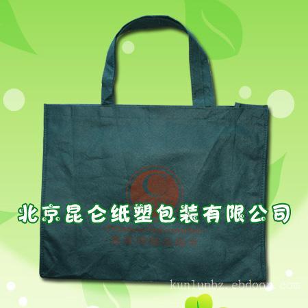 包装袋|河北无纺布包装袋|北京塑料包装袋生产厂家|塑料袋厂