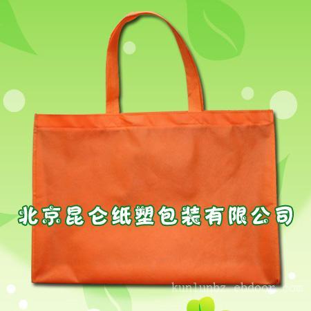包装袋|雄县塑料包装袋生产厂家|河北塑料包装袋生产厂家|塑料袋厂