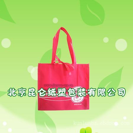包装袋|北京包装袋加工|北京包装袋批发|塑料袋厂