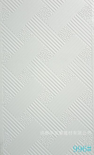 PVC贴面板丨成都PVC贴面板价格丨成都贴面板吊顶