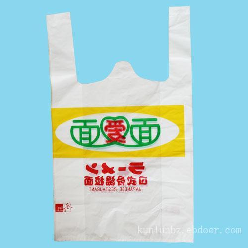 定做装葡萄用北京塑料包装袋|塑料袋厂家
