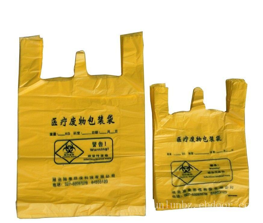 北京包装袋|环保北京包装袋|加工北京包装袋