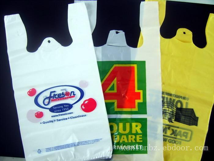北京包装袋|批发北京包装袋|北京无纺布包装袋