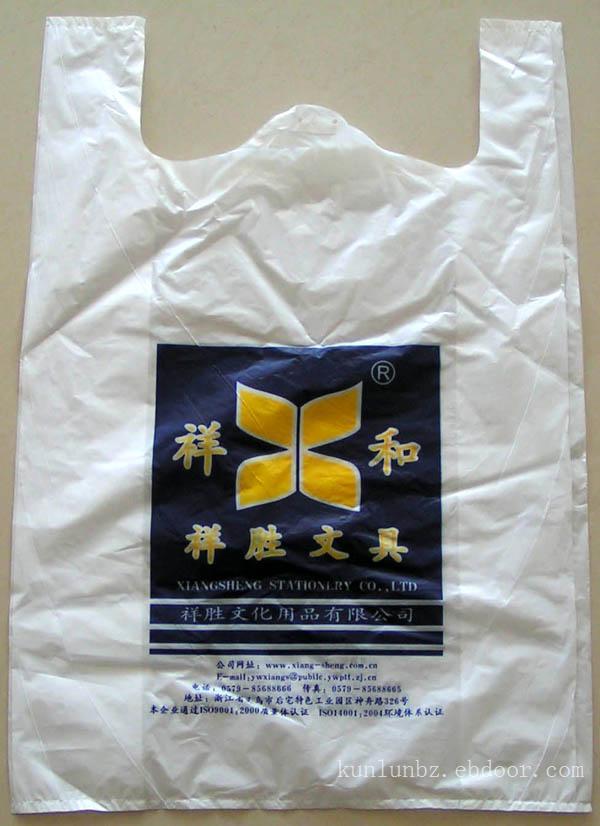 北京包装袋|北京广告塑料包装袋