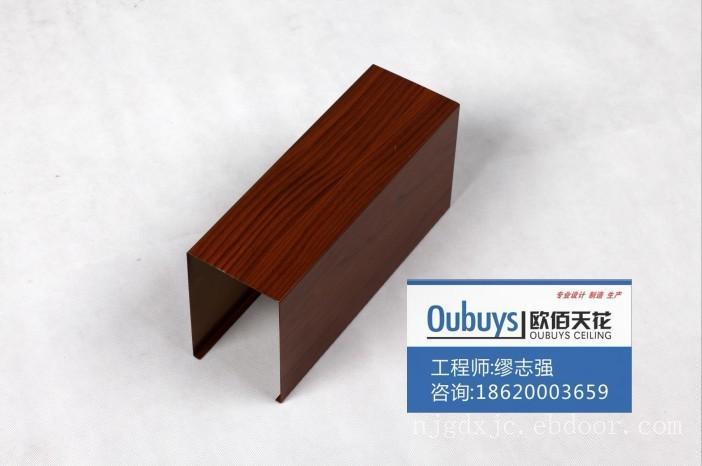 南京铝方通