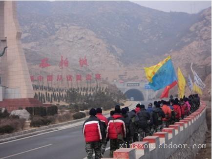 2014军事冬令营