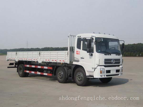 上海东风汽车4S店|东风牌DFL1190BX1A型载货汽车