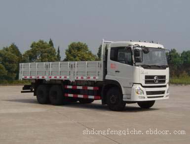 上海东风汽车专卖|东风牌DFL1250A8型载货汽车