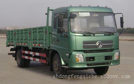 上海东风汽车专卖|东风牌DFL1120B1型载货汽车