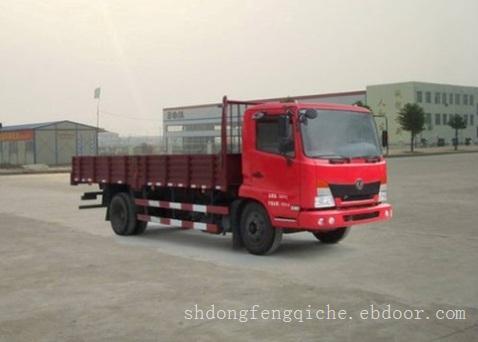 上海东风汽车4S店|东风牌DFL1040B4型载货汽车