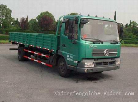 上海东风汽车|上海东风汽车专卖|东风牌DFL1160BX6A型载货汽车