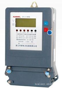 DTS(X)256三相电能表电度表电表型号生产厂家